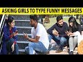 Asking Random Girls to Type Funny Message | University Of Lahore | Lahori PrankStar