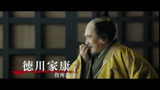 『関ケ原』/8月26日(土)公開 公式サイト:http://wwwsp.sekigahara-mov...