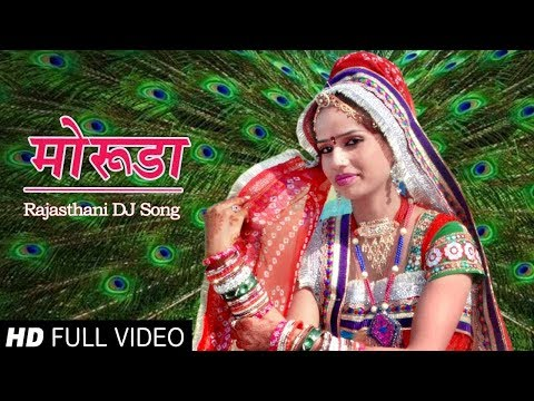 Moruda Jwala Mata Ke Bolyo Re   Rajasthani DJ Song   DJ Remix   Alfa Music Rajasthani