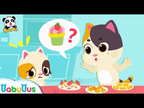Did Baby Kitten Take the Cupcake? | Johny Johny Yes Papa | Learn Numbers, Fruit Song | BabyBus