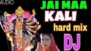 Download Jai Maa Kali Dj Song    Karan Arjun    Dj Dholki Remix    Old Hindi Song    Dj Alok Studio azamgarh MP3 song and Music Video