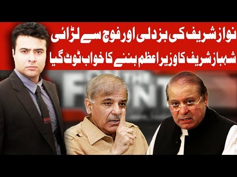 On The Front With Kamran Shahid - 24 May 2018 - Dunya News
