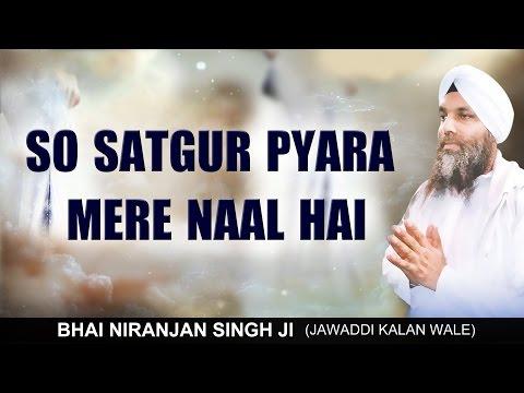 Gurbani | Bhai Niranjan Singh | Kirtan | Shabad |  Full Album | Devotional Song Compilation