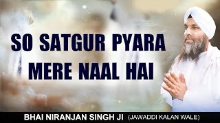 Gurbani | Bhai Niranjan Singh | Kirtan | Shabad |  Full Album | Devotional Song Compilation