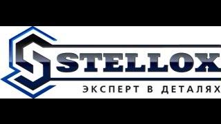 Обзор: Щётки стеклоочистителя STELLOX 201 611-SX #ПапиныБудни