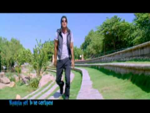 Thakita Thakita Song- Mila Milalaa