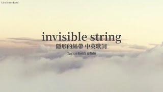 Baixar invisible string 隱形的絲帶 - Taylor Swift 泰勒絲 中英歌詞 中文字幕 | Liya Music Land