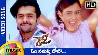Ready Telugu Movie Songs | Om Namaste Bolo Video Song | Ram | Genelia | DSP | Mango Music
