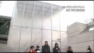 トランスゾーラー+近藤哲雄 「クラウドスケープ」