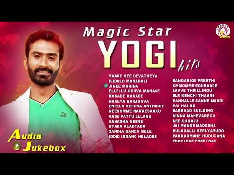 Magic Star Yogi Hits | Loose Maada Yogi Super Hit Kannada Song Jukebox
