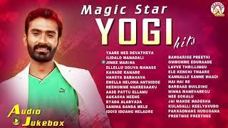 Magic Star Yogi Hits Loose Maada Yogi Super Hit Kannada Song Jukebox
