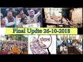 Final Update News Bulletin 26-10-2018