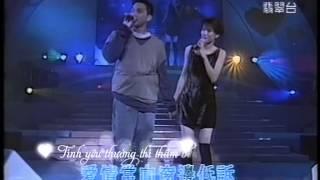 [Vietsub] Trương Trí Lâm & Viên Vịnh Nghi - Dự báo tình yêu 1994.09.17