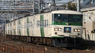 JR185系OM04編成 3730M 湘南ライナー10号 東京行き JR東海道本線 藤沢~大船 区間