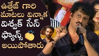 Actor Uttej Superb Speech Falaknuma Das Movie Success Meet Manastars