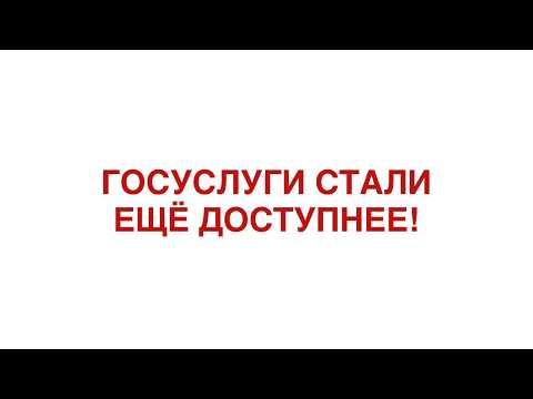 Электронные госуслуги на Mos.ru