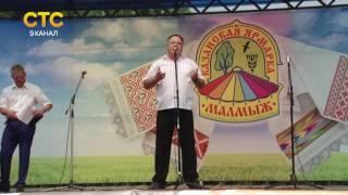 О. Валенчук на Казанской ярмарке в Малмыже