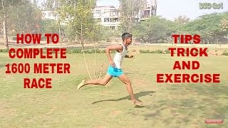 रनिंग कैसे करे Army Bharti 1600 Meter Running Tips in Hindi Part - 2