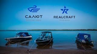 Моторные лодки САЛЮТ. Motorboats Brand Video.(Моторные лодки Салют. Созданные для тех, кто до фанатизма любит отдых на воде, для тех, кто в моменты, когда..., 2015-12-29T19:08:28.000Z)