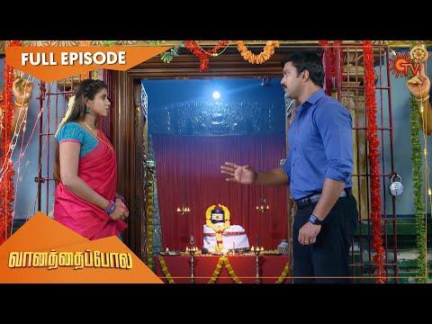 Vanathai Pola - Thulasiyin Unmai   Part - 2   5th Sep 2021   Sun TV Serial   Tamil Serial