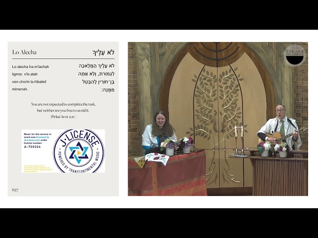 The Ark Synagogue - Kabbalat Shabbat 19 February 2021