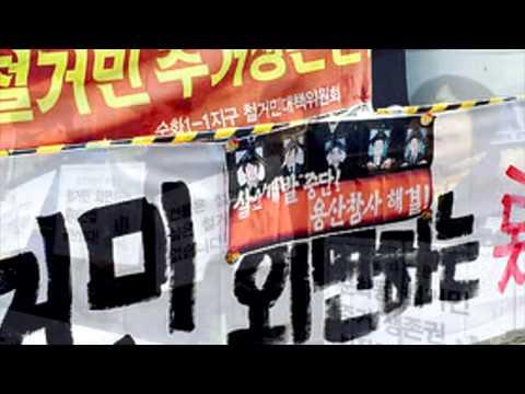 순화동 아나키 영화제 Sunwhadong Anarchy Filmfesta