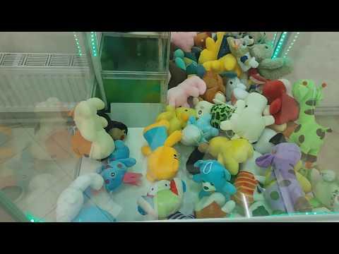 игровой автомат  с игрушками как надо играть