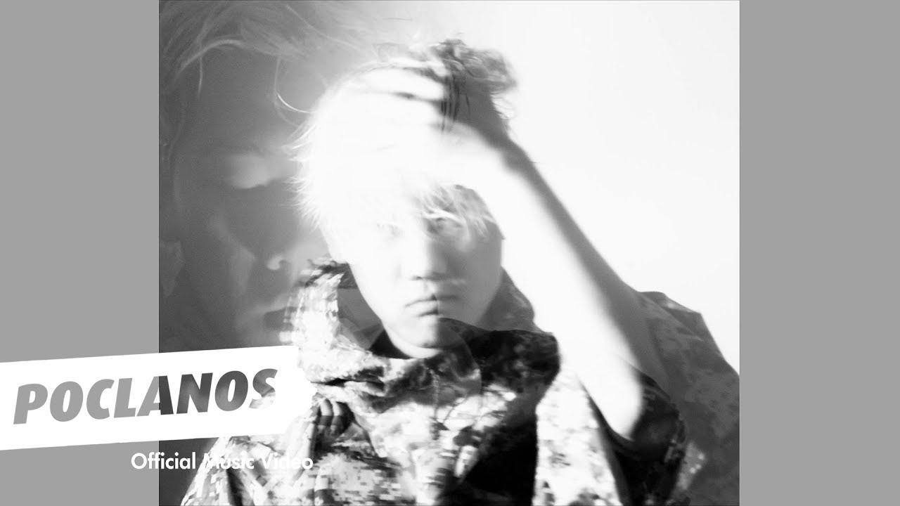 [M/V] ZEEMEN, KONSOLE - R E S E T / Official Music Video
