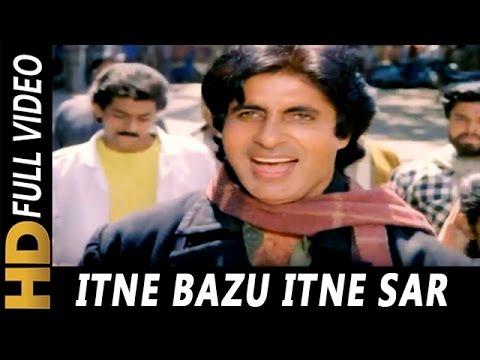 Itne Bazu Itne Sar | Amitabh Bachchan | Main Azaad Hoon 1989 | Patriotic Songs