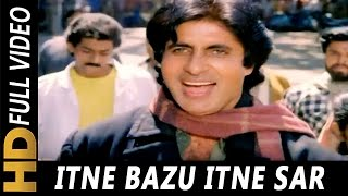 Itne Bazu Itne Sar   Amitabh Bachchan   Main Azaad Hoon 1989   Patriotic Songs