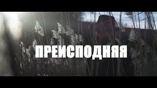 """КИНО """"ПРЕИСПОДНЯЯ"""" - БЫТИЕ ЖЕНЩИН НА ДИКОМ ЗАПАДЕ"""