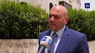 واشنطن تهاجم السلطة الفلسطينية لمقاطعتها مؤتمر المنامة (24-5-2019)
