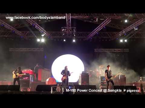 Bodyslam : M-150 Power Concert @ Songkla (1/9)