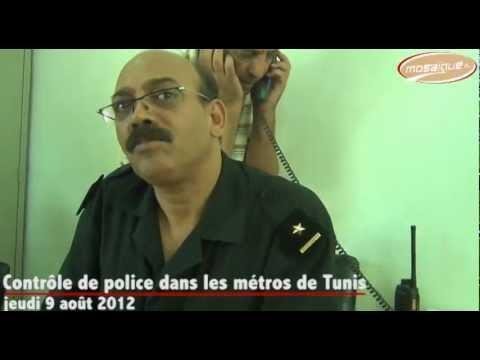 Contrôle de police dans les métros de Tunis