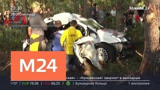 Машина врезалась в дерево на ралли 'Санкт-Петербург 2018' - Москва 24