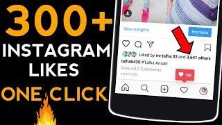 Best Instagram Auto Liker 2019 || Instagram Auto Liker Free || Free Instagram Likes 2019