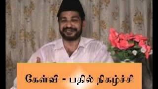 ஆன்மீக வசந்த காலம் - Ramadhan 2009 (04/09/2009)