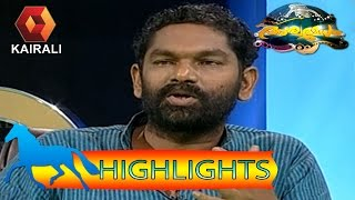 aswamedham with poet lyricist anil panachooran 22nd december 2014 highlights