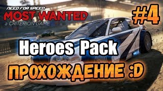 """NFS: Most Wanted (2012) - DLC """"Heroes Pack""""! - #4"""
