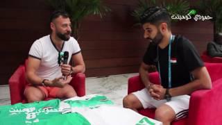 تصميم قميص المنتخب الاولمبي العراقي  في اولمبياد ريو 2016  لقاء مع معن ميخائيل