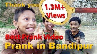 Kid Prank Nepal | केटाकेटिको रमाइलो