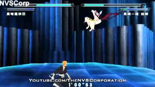 Dark Rukia Vs Ichigo - Bleach Heat The Soul 6 (NVSCorp Classics)