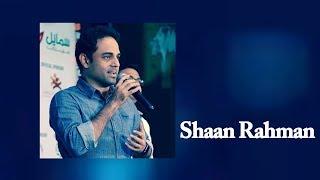 Shaan Rahman Talk about Aravindante Athidhikal