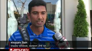 Jamuna tv sports