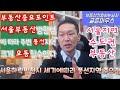 강남구, 여성안심사업 재개