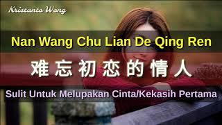 Li Si Si 李思思 - Nan Wang Chu Lian De Qing Ren 难忘初恋的情人 (Sulit Untuk Melupakan Cinta/Kekasih Pertama)
