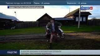 «Боня и Кузьмич» присоединились к Skibidi Challenge