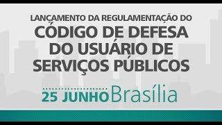 Lançamento Código de Defesa do Usuário de Serviços Públicos