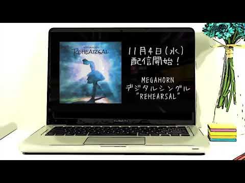 本日デジタルシングルリリース