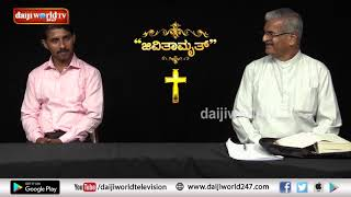 Jeevitamruth│Episode 274│Daijiworld Television